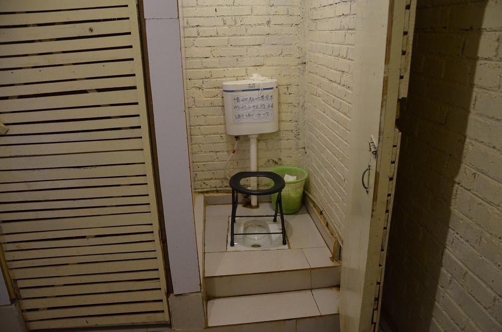 20_toilettes
