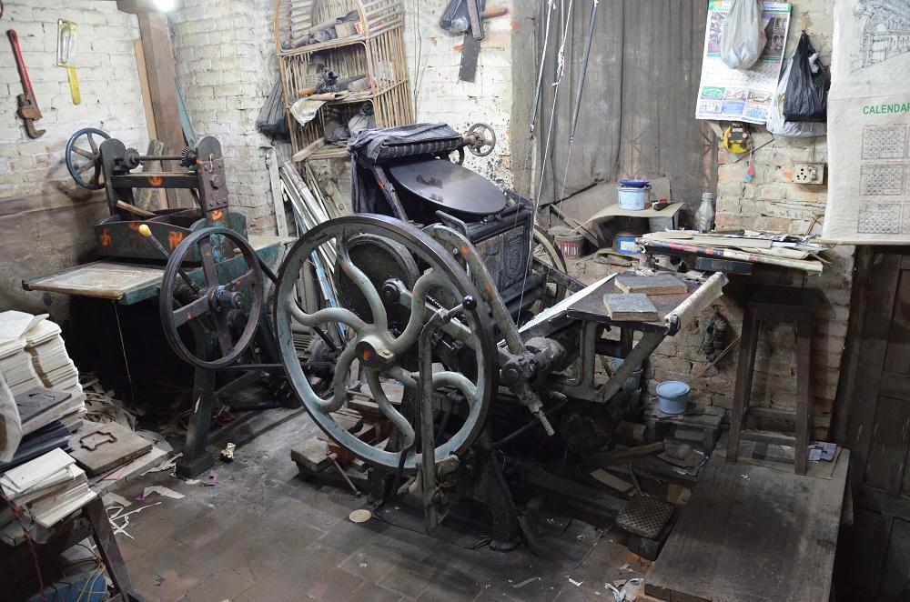 33-machine-a-imprimer
