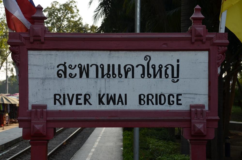 01 - Pont de la rivière Kwai